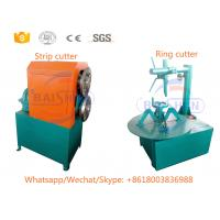 Buy cheap Compact Structure Scrap Rubber Tires Recycling Machine With Semi Automatic Control System from wholesalers