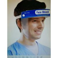 Buy cheap China  face protection supply  wholesaler clear anti-fog face shield with stretch head band from wholesalers