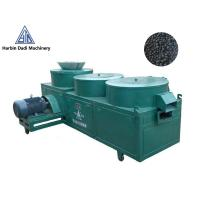 Buy cheap KHL-400-2 CE approved Ring die system Organic fertilizer pellet machine from wholesalers
