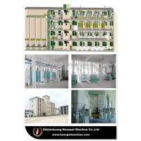Buy cheap domestic flour mill from wholesalers