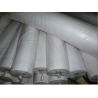 Buy cheap 1.62 X 100m Coating Heat Sublimation Printing Fabric For Advertisement from wholesalers