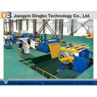 Buy cheap Automatic Metal Sheet  DBSL-6x1300 Coil Metal Slitting Line , Thickness 1-6mm from wholesalers
