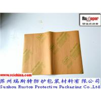 Buy cheap vci anti corrosion papers from wholesalers