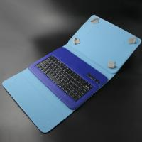 Buy cheap Universal Bluetooth Keyboard With Case For 9 And 10 Inch Tablet from wholesalers