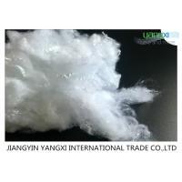 White 0.9D x 32mm Polyester Fiber Stuffing