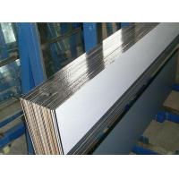 Buy cheap High quality clear float glass , Silver Mirrors no harm to the environment from wholesalers