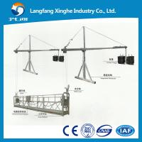 Buy cheap Steel Suspended Working Platform/Hanging Scaffold Systems/cradle manufacturer in China from wholesalers