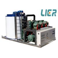 Buy cheap LR-20T Flake Ice Machine Commercial , Big Ice Maker Machine With CE Approved from wholesalers