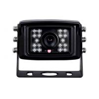 Buy cheap Night-Vision IR Vehicle Surveillance Camera For Vehicle Outside Use from wholesalers