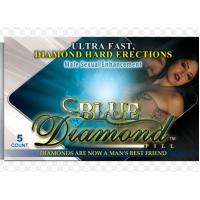 Blue Diamond Male Erectile Dysfunction All Natural Mens Enhancement Pills