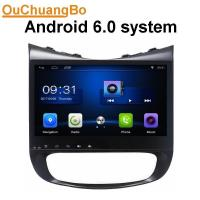 Buy cheap Ouchuangbo car DVD multi media android 6.0 for Haima S5 with reverse camera steering wheel control from wholesalers