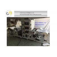 China Automatic paper bag paper cup printing machine, thermal paper roll flexo printing machine on sale