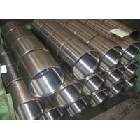 Buy cheap API Round Thread Casing Coupling,petroleum equipments,Seaco oilfield equipment from wholesalers