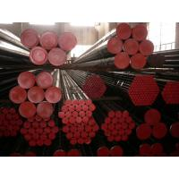 Buy cheap ASTM A333 Gr. 6 Low Temperature Steel Pipe from wholesalers