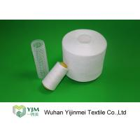 Buy cheap Pure White Plastic Core Spun Polyester Thread for Knitting / Weaving / Sewing 20s/2/3 from wholesalers
