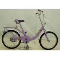 """Buy cheap 20"""" steel frame city bike with chaoyang tire from wholesalers"""
