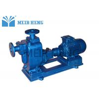 Buy cheap Self Priming Centrifugal Oil Pump / Single Stage Centrifugal Pump Diagram from wholesalers