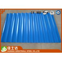 Buy cheap ASTM JIS Roof Corrugated Steel Sheets / Corrugated Gi Sheet 40 HRB - 95 HRB from wholesalers