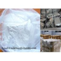 Buy cheap Pharmaceutical Ingredients L-Choline Bitartrate Cas 87-67-2 vitamin B4 for Memory Enhance from wholesalers