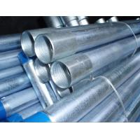 Buy cheap API galvanized steel pipe from wholesalers