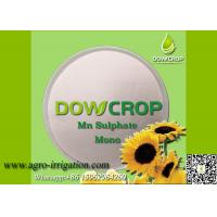 Buy cheap DOWCROP HIGH QUALITY 100% WATER SOLUBLE MONO SULPHATE MANGANESE 31.8% PINK POWDER MICRO NUTRIENTS FERTILIZER from wholesalers
