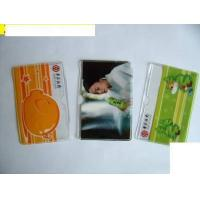 Buy cheap ridid card holder from wholesalers