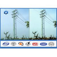 Buy cheap Q345 Hot dip galvanized Electrical Power Pole with 16M ~ 20M Height 470 ~ 630 Mpa Tensile Strength from wholesalers