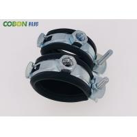 Buy cheap Hydraulic Rubber Lined Pipe Clamps Durable Carbon Steel 8 - 110mm Size product