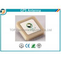Buy cheap Microwave High Gain GPS Antenna Dielectric Ceramic Patch Antenna product