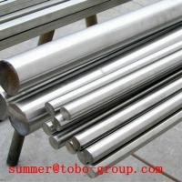 Buy cheap ASTM A213 A312 SS Pipe / Stainless Steel Tube / Stainless Steel Pipe from wholesalers