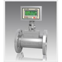 Buy cheap Digital Gas Turbine Flow meter from wholesalers