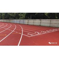 Buy cheap Dark Red Color Sandwiched Athletics Running Track With 19mm Thickness IAAF Certified from wholesalers