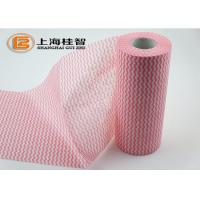 Buy cheap nonwoven fabric printed cleaning cloth from wholesalers