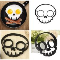 Buy cheap Skull Shaped 100% Food Grade Silicone Egg Ring Owl Shaped Egg Fried Ring from wholesalers