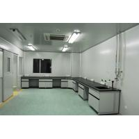 Buy cheap Where is lab furniture supplier best? HK lab furniture supplier is ok . from wholesalers