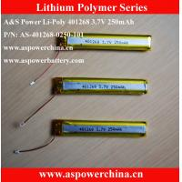 Buy cheap 250mAh Lithium Polymer Digital Recharge Battery from wholesalers