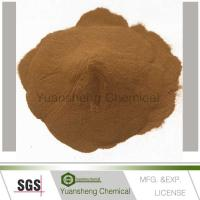 Buy cheap Sodium naphthalene formaldehyde/ PNS concrete admixture from wholesalers