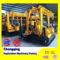Chongqing Exploration Machinery Company