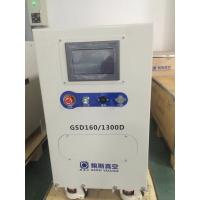 Buy cheap 1300 m³/h Dry Screw Vacuum Pump System with GSD160 Backing Pump Heat Treatment Use product