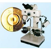 Buy cheap Digital Inspection Comparison Microscopes Used In Forensic Science from wholesalers