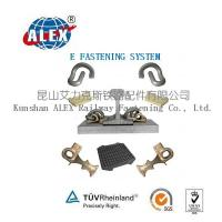 Buy cheap Railway Fastener System Type E with Clips from wholesalers