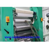 Buy cheap Six Fold Paper Towel Making Machine Point To Nest Color Glue Lamination from wholesalers