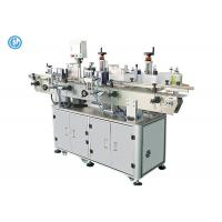 Buy cheap PLC Controlprint Apply Labeling Systems , Front And Back Automatic Labeling Machine With PET Glass Bottles from wholesalers