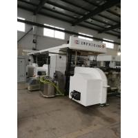 Buy cheap Automatic High Speed Film Lamination Machine , Roll To Roll Lamination Machine from wholesalers