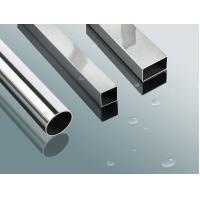 Buy cheap ASTM sus430, sus430Ti stainless steel welded Bright pipes for Condenser from wholesalers