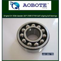 Buy cheap SKF Spherical Ball Bearing from wholesalers