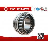Buy cheap Large Precise Spherical Roller Bearing 24128 Single Row With MB Cage from wholesalers