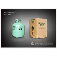 Buy cheap ROSH SGS Green R22 Freon Refrigerant Gas 1018 UN , 50LB / 22.7kg Cylinder from wholesalers
