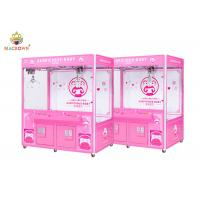 Buy cheap Big Gift House Doll Catching Machine Support 2 Players Auspicious Baby Games from wholesalers