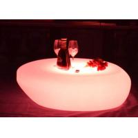 Buy cheap PE rechargeable home decoration led light up  round cocktail mini led bar table with different colors from wholesalers